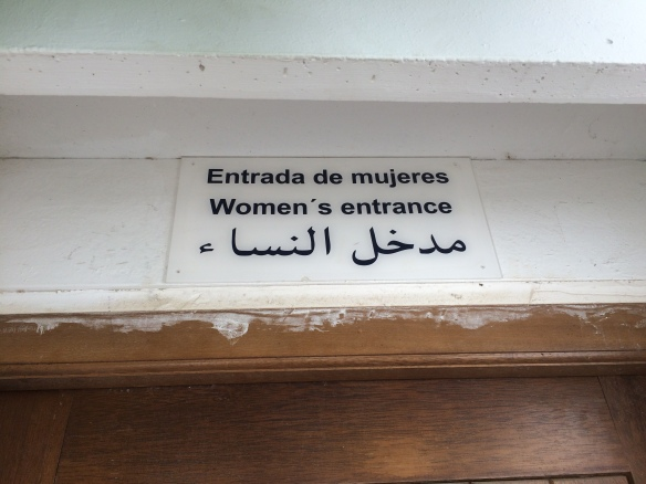 The  Great Mosque of Granada has this tiny, half-hidden door around the side for women only.